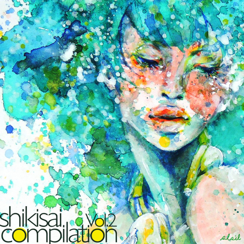 shikisai compilation Vol.2